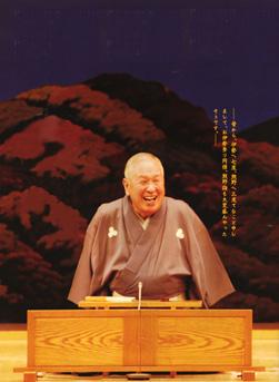 桂 文枝・創作落語「熊野詣」で辿る日本人の心の原郷